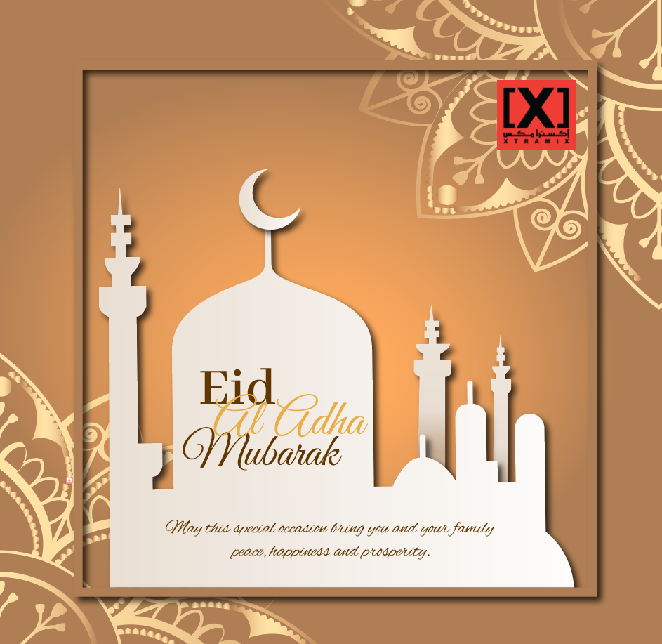 eid al adha mubarak  xtramix